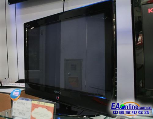 新品展示  品  牌 康佳  产品大类                       平板电视