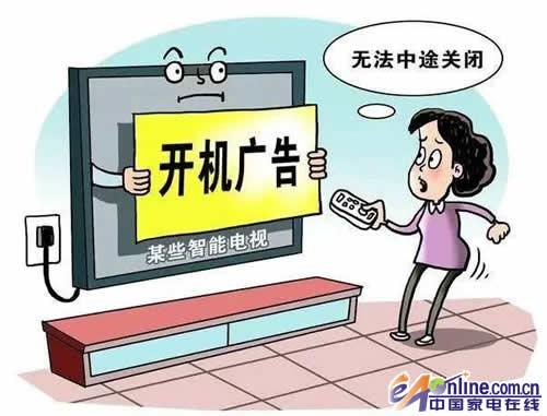 夏普最長海爾創維小米長虹等被約談-中國家電