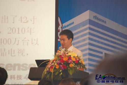 青岛海信电器股份有限公司广州分公司市场部总监