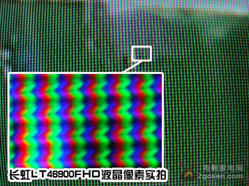 长虹lt46900fhd液晶电视机音响系统内置了2个7瓦的扬声器,伴音