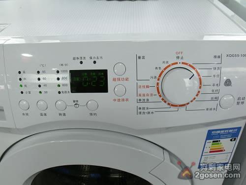 小天鹅xqg55-1006e滚筒洗衣机的高效洗涤性能