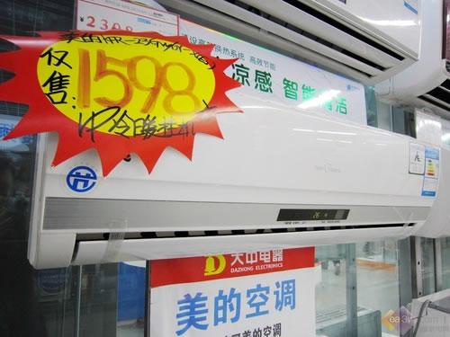 健康的滤网设计 美的空调二级节能1569元卖
