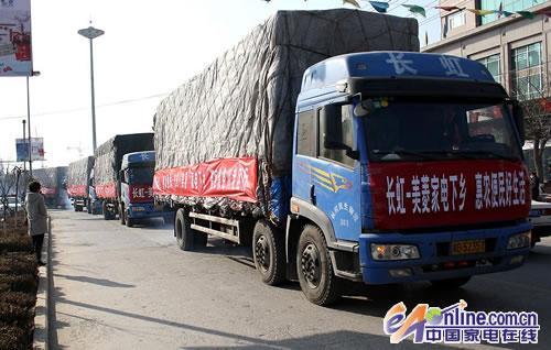 洛川县杨舒乡南杨村是这次长虹采购苹果数量最大的村子之一,南杨村