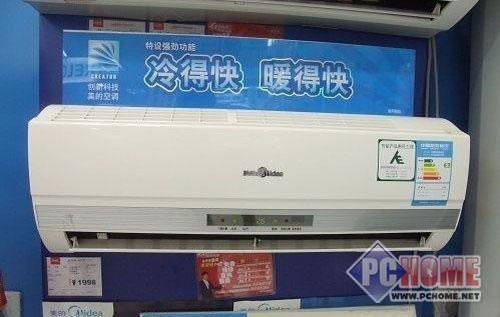 美的空调kfr-32gw/dy-x(e2)采用了国际名牌压缩机强劲,省电,寿命