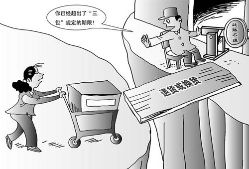 动漫 简笔画 卡通 漫画 手绘 头像 线稿 500_339