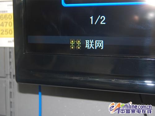 娱乐丰富 康佳lc40ts86n液晶电视5399元