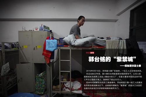 被城镇化进程逼疯逼狂的中国 - 徐斌 - 徐斌的博客