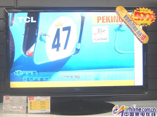 爱世界杯 tcl l42e9fbe液晶电视5999元