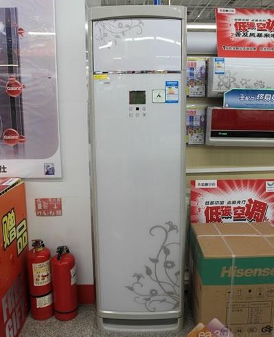 志高2匹柜式空调5580元