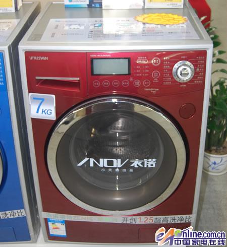 """主打""""衣诺""""9月中旬小天鹅洗衣机最新报价"""