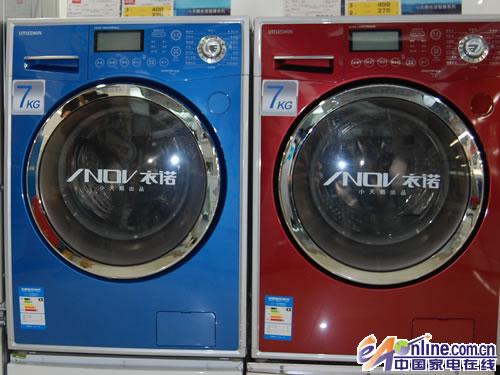 绿色智能时代 小天鹅洗衣机11月份全报价