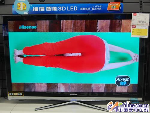 led电视普降 海信液晶电视3月份报价