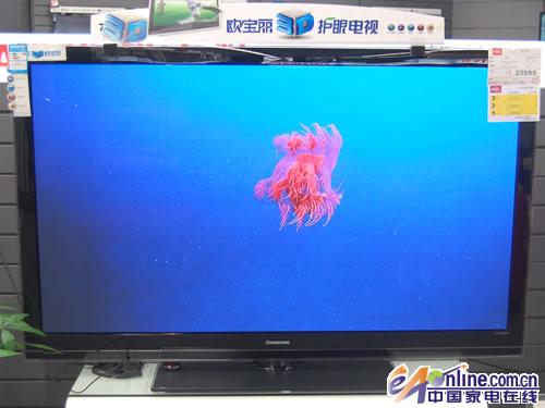 长虹近期推出37寸的3d网络电视itv37650x液晶电视