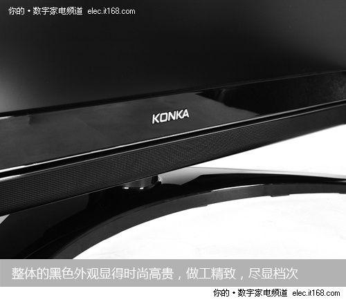 性价比高 康佳lc40gs60dc液晶电视不足三千