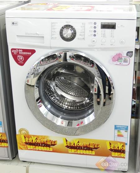 给力变频滚筒 lg wd-n10230d洗衣机