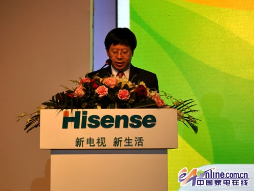 青岛海信电器股份有限公司总经理刘洪新致辞