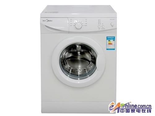 超低价 美的mg53-8031滚筒洗衣机1368元