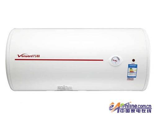 万和dscf50-t4电热水器仅售549元