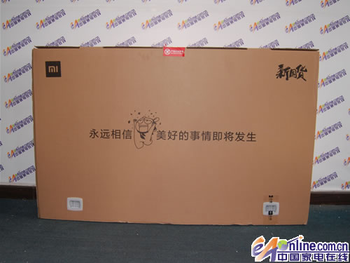 小米电视4外包装箱