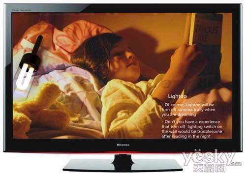 海信47寸液晶电视tlm47v88pk仅售6199元