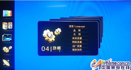 海信led47t29gp液晶电视菜单功能介绍