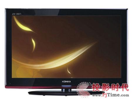 仅5699元!康佳lc46gs82dc液晶电视低价售