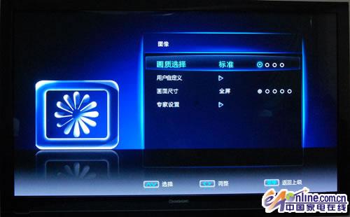 长虹itv42738等离子电视这次菜单界面的设计跟以前的风格不太一