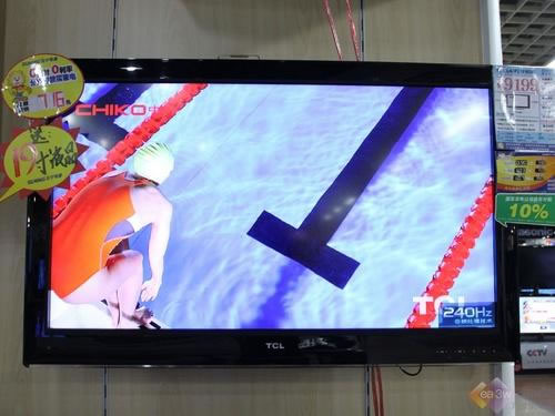 tcl l42p21fbde液晶电视 特卖直降2600元