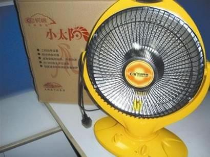 """送检的""""小太阳""""取暖器经鉴定为不合格产品"""