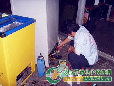 """上海星星冰箱冰柜维修; 容声冰箱维修; """"国贸冰箱维修""""""""国贸冰柜维修"""""""